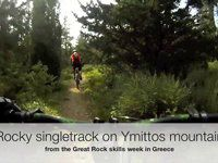 Rocky singletrack on Ymittos Mountain, Greece