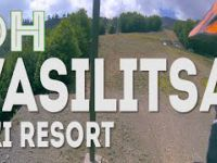 Vasilitsa trail 2014