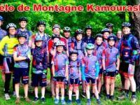 Vélo de Montagne Kamouraska [HD]