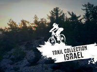 TRAIL COLLECTION ISRAEL - PARK CANADA BLACK TRAIL