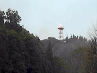Pico Alto- Trilho 1