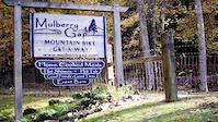 Mulberry Gap Mountain Bike Get-A-Way