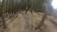 Trail Bike Cresta