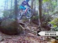 HK Downhill MTB - Big Rock - 6 Man Train -...