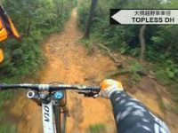 HK Downhill MTB - Topless DH Post Thunderstorm...
