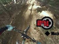 MSS Bike Park - Machette