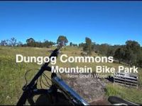 Dungog Common MTB Park - New South Wales