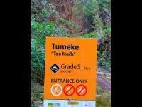 Tumeke Trail in Rotorua, New Zealand