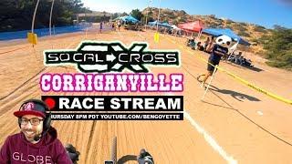 Race Stream: SoCalCross #5 CORRIGANVILLE 2017