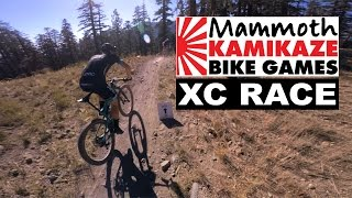 XC Full Race: 2016 Kamikaze Bike Games Pro Men
