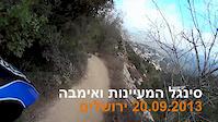 IMBA Jerusalem 20.09.2013